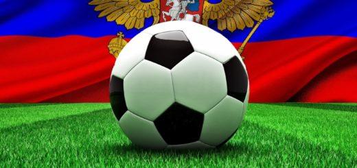 ТОП-15 российских футболистов в европейских клубах