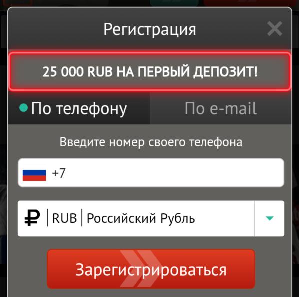 Pin-Up регистрация